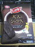 11happy_turn_cocoa