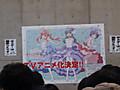 2014_winter3_sorega_anime