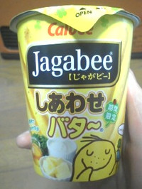Jagabee_happy_butter