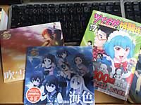 Tsumanuda_cd