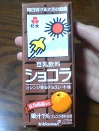 11tounyu_chocolat
