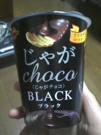 6jagachoco_black