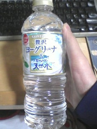 11yogurena_water
