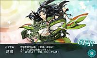 15_spring_katsuragi