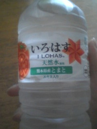 I_lohas_kumamoto_tomato