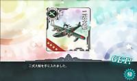 15_spring_nishikitaitei