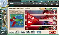 15_spring_zyuuichi_allresult1