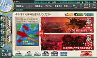 15_spring_zyuuichi_allresult2