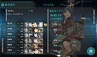 15_spring_zyuuichi_e6_1