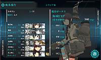 15_spring_zyuuichi_e6_2