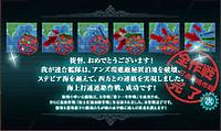 15_spring_zyuuichi_result2