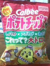 14potechi_syouyu_avocado_wasabi_kor