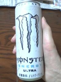 11monster_energy_ultra