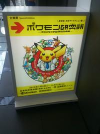 Pokemon_lb