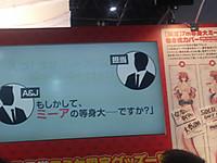 C88_2_kigyou