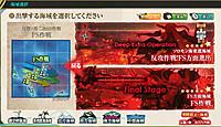 15_summer_sn_lastresult3