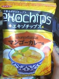 Mango_curry