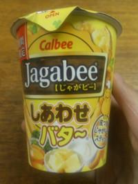 Jagabee_shiawase
