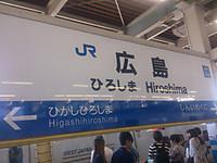 3hiroshima