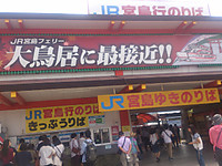 4hiroshima
