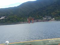 7hiroshima