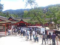 20hiroshima