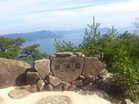 27hiroshima