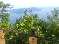 28hiroshima