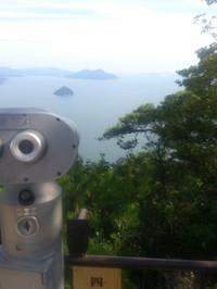 29hiroshima