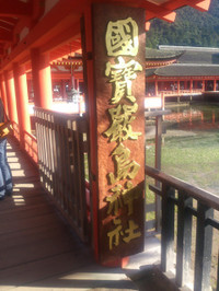 40hiroshima