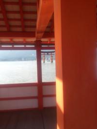 48hiroshima