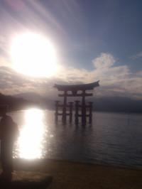 52hiroshima
