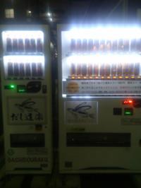 56hiroshima