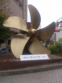 68hiroshima