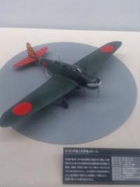 86hiroshima_2