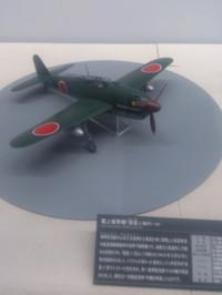 88hiroshima_2