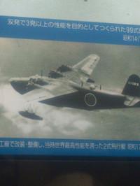 91hiroshima