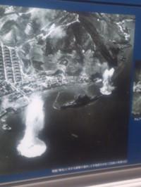 98hiroshima