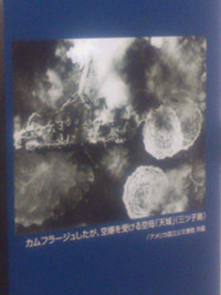 99hiroshima