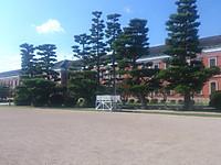 140hiroshima