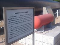 151hiroshima