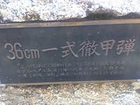 159hiroshima