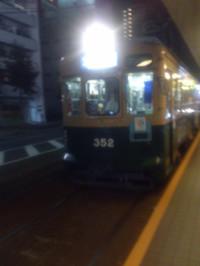 181hiroshima