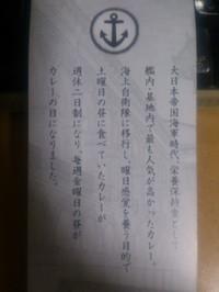 251hiroshima