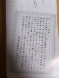 252hiroshima