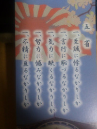 253hiroshima