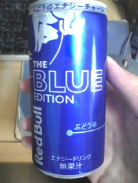 Red_bull_the_blue_edition_budou