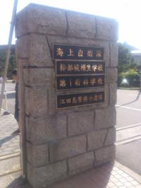 127hiroshima