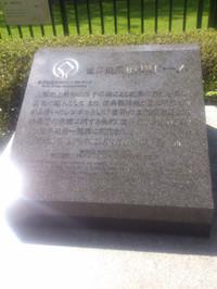 205hiroshima