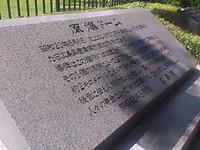 206hiroshima